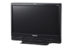 BT-LH2170<br>Moniteur Full HD avec dalle IPS et large angle de vision</br>