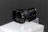 Lens AK-LZ20M85 High-res
